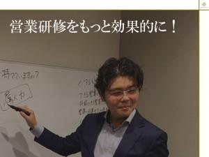 はてなぶろぐ(営業研修)